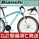 ビアンキ 2018年モデル KUMA 26(クマ26)【26インチ】【MTB/マウンテンバイク】【Bianchi】