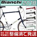 ビアンキ 2018年モデル MINIVELO 7(ミニベロ7)【ミニベロ/小径車】【Bianchi】