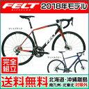 FELT(フェルト) 2018年モデル VR30【ロードバイク】