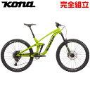 【特典付】KONA コナ 2020年モデル PROCESS 153 27.5 プロセス153 27.5 マウンテンバイク