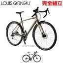 ルイガノ マルチウェイ700 ロードバイク LOUIS GARNEAU MULTIWAY700