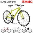ルイガノ セッター9.0 クロスバイク LOUIS GARNEAU SETTER9.0
