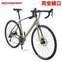 【特典付】SCHWINN シュウィン 2020年モデル FASTBACK AL DISC SORA ファストバック AL ディスク ソラ ロードバイク