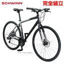 SCHWINN シュウィン 2020年モデル SUPER SPORT スーパースポーツ クロスバイク