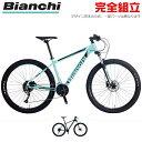 BIANCHI 2021年モデル MAGMA 27.2 マグマ27.2 27.5インチ マウンテンバイク