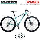 BIANCHI 2021年モデル MAGMA 29.1 マグマ29.1 29インチ マウンテンバイク