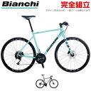 BIANCHI ビアンキ 2021年モデル ROMA2 ローマ2 クロスバイク