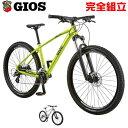 GIOS ジオス 2021年モデル DELTA デルタ 27.5 マウンテンバイク