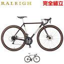 RALEIGH ラレー 2021年モデル CR-DC Carlton-DC カールトンDC グラベル ロードバイク