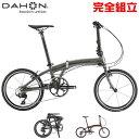 DAHON ダホン 2021年モデル MU SLX ミューSLX 折りたたみ自転車