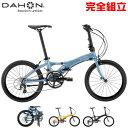 ショッピング折りたたみ自転車 DAHON ダホン 2021年モデル VISC EVO ヴィスクエヴォ 折りたたみ自転車