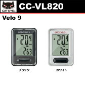 CATEYE(キャットアイ) CC-VL820 【有線サイクルコンピュター】Velo 9