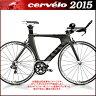 サーヴェロ 2015年モデル P3 Ultegra Di2【トライアスロン/TT】【自転車】【CERVELO/サーベロ】【送料無料/沖縄・離島を除く】【smtb-k】【kb】