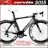 サーヴェロ S5 Dura-Ace【ロードバイク/ROAD】【自転車】【CERVELO/サーベロ】【送料無料/沖縄・離島を除く】【smtb-k】【kb】【自転車生活応援キャンペーン】
