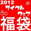【ガールズ】◆2万円◆新春!ルイガノウェア福袋【4万円相当】!!