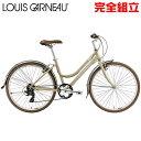 ルイガノ シティローム8.0 MATTE ICED COFFEE クロスバイク LOUIS GARNEAU CITYROAM8.0