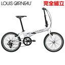 ルイガノ イーゼル6.0 LG WHITE 折りたたみ自転車 LOUIS GARNEAU EASEL6.0