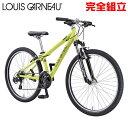 ルイガノ グラインド8.0 NEON LIME 26インチ マウンテンバイク LOUIS GARNEAU GRIND8.0