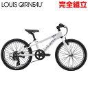 ルイガノ J20 LG WHITE 20インチ 子供用自転車 LOUIS GARNEAU J20