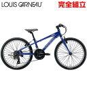 ルイガノ J22 LG BLUE 22インチ 子供用自転車 LOUIS GARNEAU J22