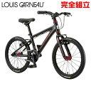 ルイガノ K18 アドバンス LG BLACK 18インチ 子供用自転車 LOUIS GARNEAU K18 ADVANCED