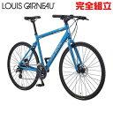 ルイガノ セッター9.0ディスク SKY BLUE クロスバイク LOUIS GARNEAU SETTER9.0 DISC