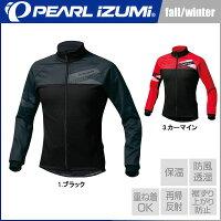 PEARL IZUMI(パールイズミ) 2017年 秋冬モデル ウィンドブレーク ジャケット (ワイドサイズ)の画像