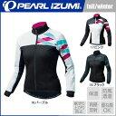 パールイズミ 2016年 秋冬モデル ウィンドブレーク ジャケット[W7500-BL]【女性用】【PEARL IZUMI】