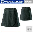 PEARL IZUMI(パールイズミ) 2017年 秋冬モデル リバーシブル フリース スカート