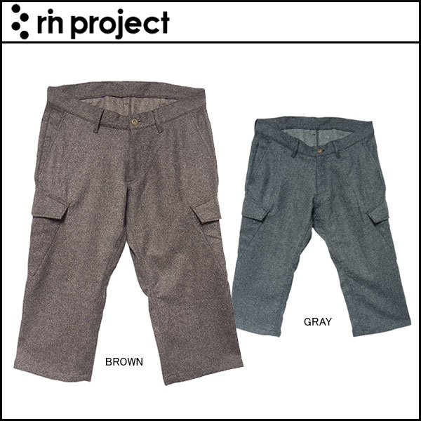 リンプロジェクト サイクルショートパンツ 7分丈 カジュアル ストレッチウール サドルパッチ【rin project】【型番:3088】