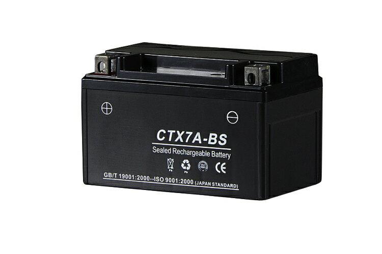 充電済バッテリー YTX7A-BS 互換 CB400SF XLR200R アドレスV125S