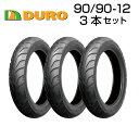 DURO 90/90-12 3本セット DM1092F バイク オートバイ タイヤ 高品質 ダンロップ OEM デューロ バイクタイヤセンター