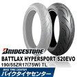 バトラックス ハイパースポーツ S20 EVO 190/55ZR17 (75W) TL 商品番号:MCR00610