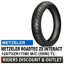 メッツラー ロードテックZ8(M) インタラクト 120/70ZR17(M) M/C (58W) TL【METZELER ROADTEC Z8 INTERACT...