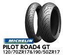 MICHELIN PILOT ROAD4 GT 120/70 ZR 17 M/C (58W) TL 038360 & 190/50 ZR 17 M/C (73W) TL 038400 パイロットロード4 ミシュラン バイクタイヤセンター