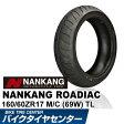 ナンカン ローディアック WF-1 160/60ZR17 M/C (69W) TL【NANKANG ROADIAC WF-1】[バイク用リアタイヤ]