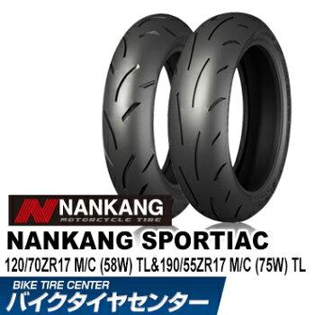 NANKANGSPORTIACWF-2
