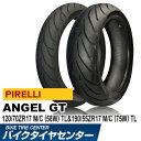 エンジェルGT 120/70 ZR17 (58W) TL & 190/55 ZR17 (75W) TL [タイヤ前後セット]ANGEL GT
