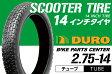【バイク用タイヤ】 2.75-14 4PR HF315  リアタイヤ■リトルカブ 【C50 AA01】■