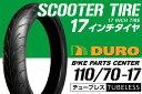 【ダンロップOEM】DUROタイヤ110/70-17 T/L 1本 □CBR250R(MC41)・VTR250・YZF-R25・NINJA250・BALIUS□