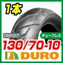 【DURO】130/70-10【DM1017】【バイク】【オ...