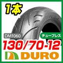 【DURO】130/70-12【DM1060】【バイク】【オ...