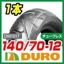 【DURO】140/70-12【DM1017】【バイク】【オ...