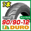 【DURO】90/90-12【DM1092F】【バイク】【オ...