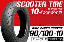 90/100-10  T/L 1本 □スペイシー125□ スクーター