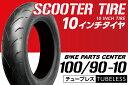 Honda・Suzuki純正指定サイズ 100/90-10  T/L 1本 □リード100/110・スペイシー100 アドレスV125/G/S/SS□ スクーター