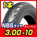 【NBS】3.00-10【バイク】【オートバイ】【タイヤ】【...