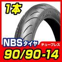 【NBS】90/90-14 【バイク】【オートバイ】【タイヤ...