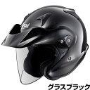 ヘルメット ブラック ジェット