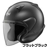 Arai MZ-F ヘルメット【フラットブラック】【アライ バイク用 ジェットヘルメット MZF】